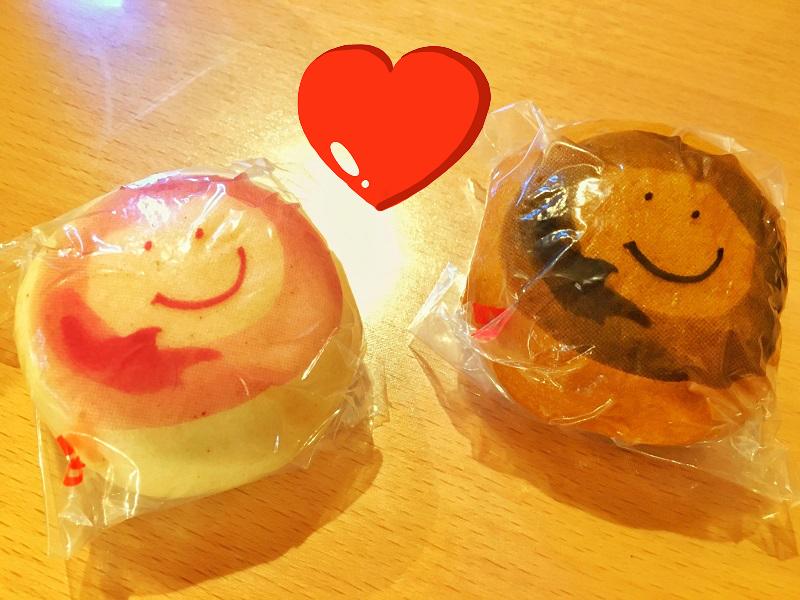 松本市浅間温泉わいわい広場の温泉饅頭