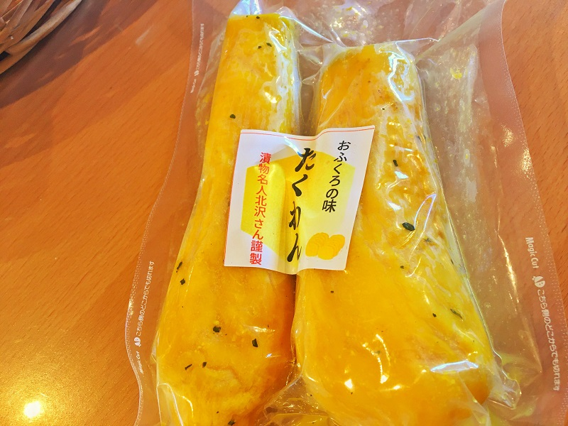 松本市浅間温泉わいわい広場で発売中!漬物名人北沢さん謹製のたくわん(沢庵)の粕漬け