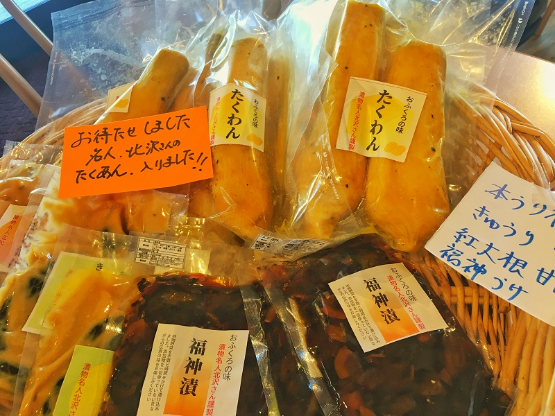 松本市浅間温泉わいわい広場で発売中!漬物名人北沢さん謹製のおいしい無添加のお漬物