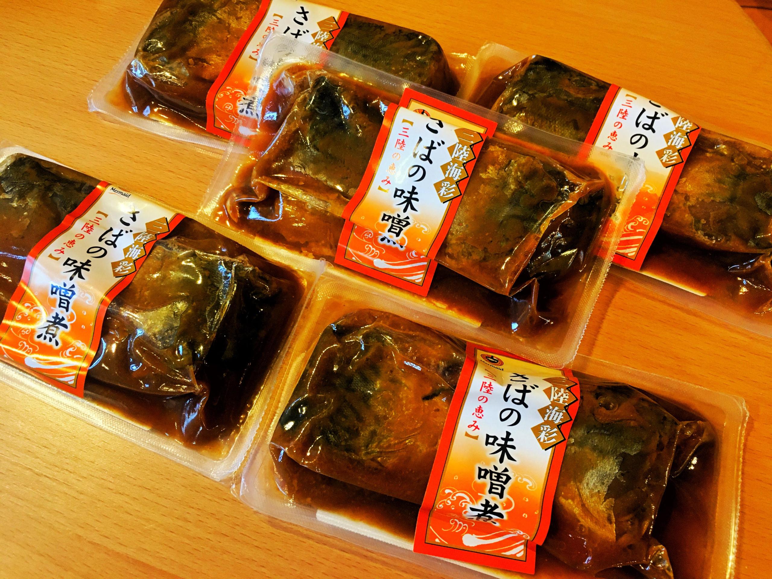 松本市浅間温泉わいわい広場三陸物産コーナーさばの味噌煮