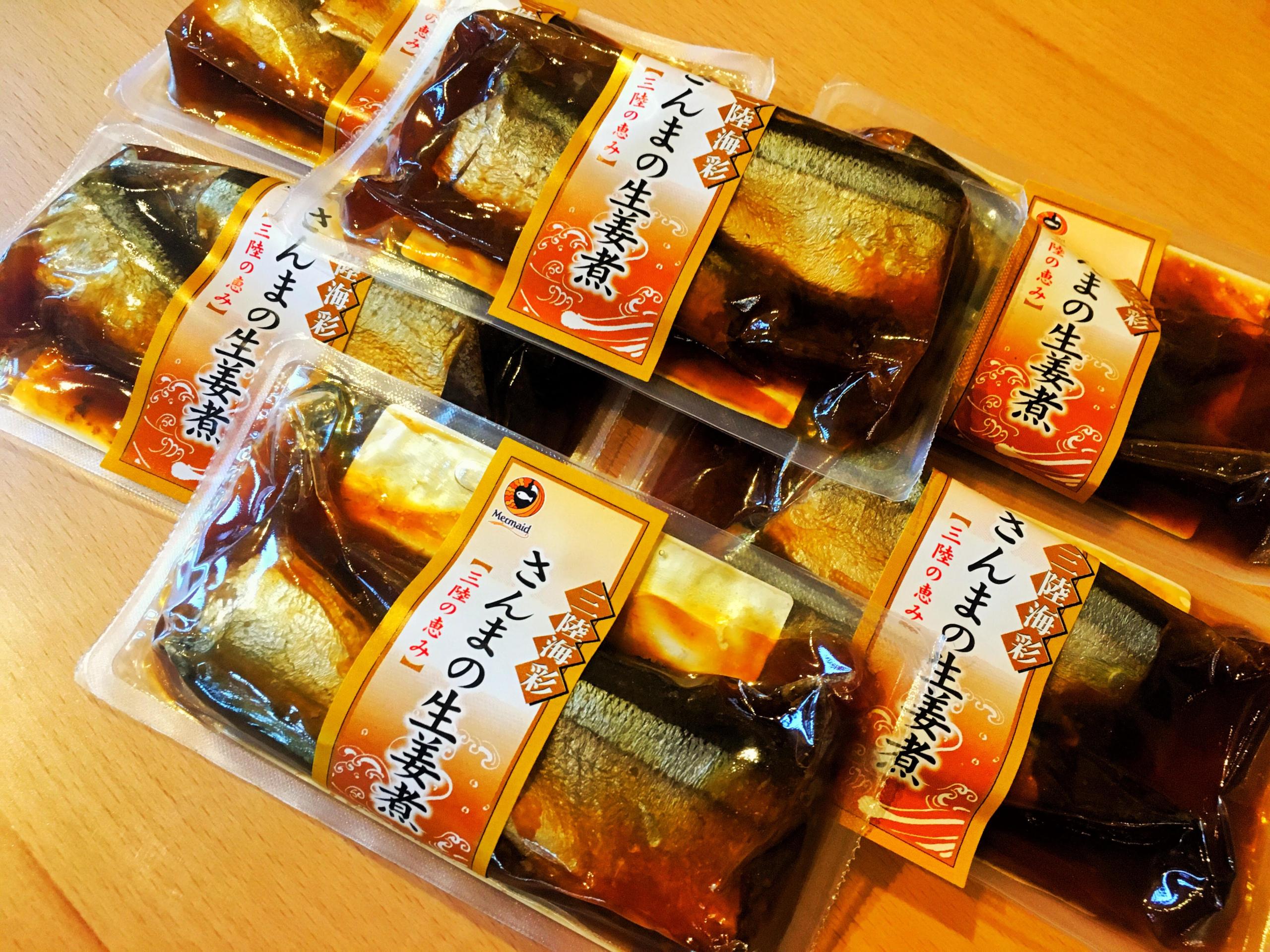 松本市浅間温泉わいわい広場三陸物産コーナーさんまの生姜焼き