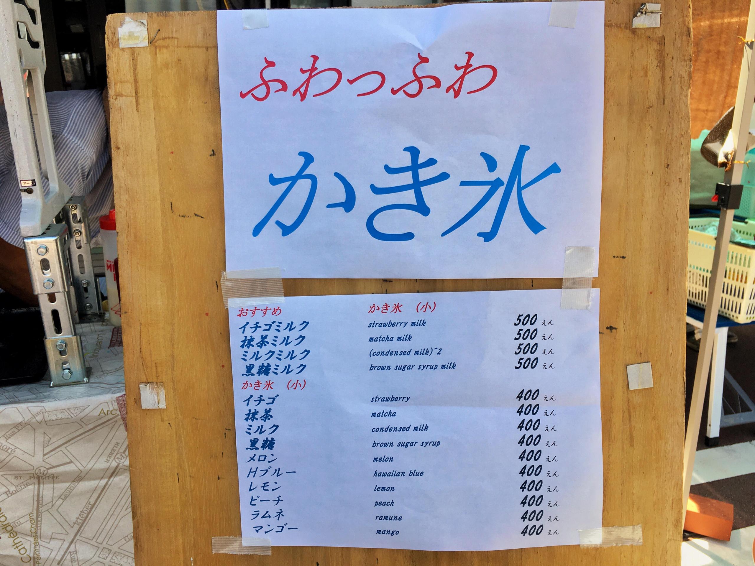 7月17日OTOWAピクニックライブ&マーケットinわいわい広場